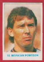 England Bryan Robson Manchester United 15